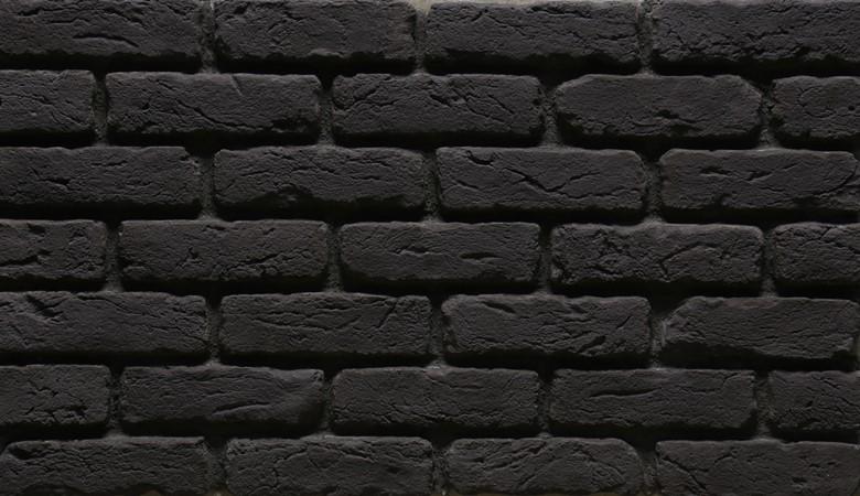 1367-girit-siyah-
